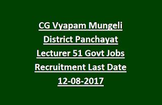 CG Vyapam Mungeli District Panchayat Lecturer 51 Govt Jobs Recruitment Last Date 12-08-2017