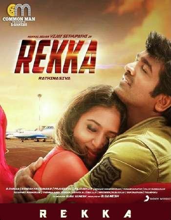 Rekka 2016 UNCUT Hindi Dual Audio HDRip Full Movie