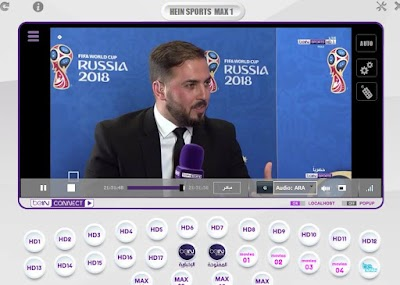 تحميل وتفعيل برنامج الهين  4.6 Hein اخر اصدارلمشاهدة كأس العالم مجانا