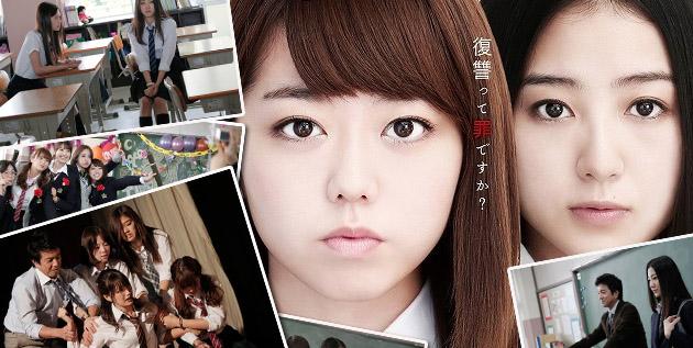 http://akb48-daily.blogspot.jp/2016/02/mystery-film-joshiko-new-screenshot.html