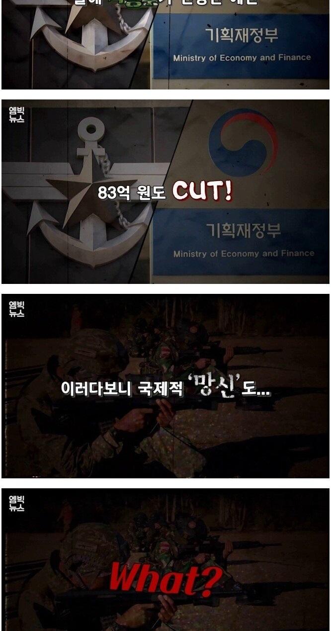 [유머] 50발 쏘면 고장 나는 한국 기관총 -  와이드섬