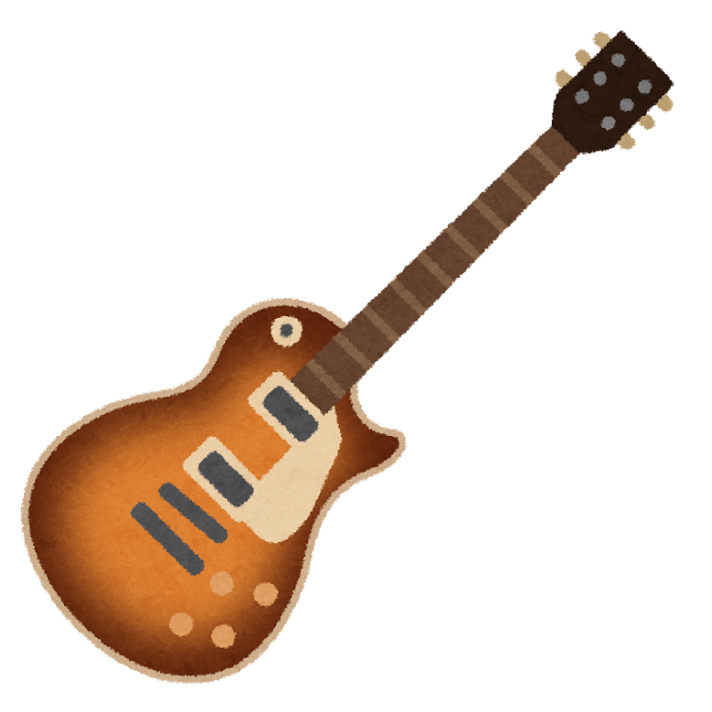 エレキギターのイラスト かわいいフリー素材集 いらすとや