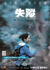 Missing (2019) Hindi Dubbed 300mb Full Movies Download 480p