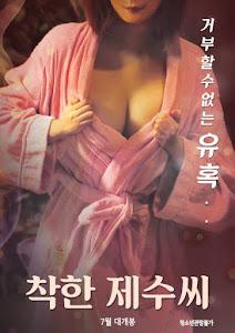 Film Semi 18+ | Nonton Movie Online Cinema 21 Subtitle Indonesia