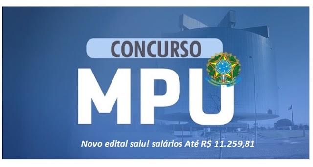 Edital concurso do MPU 2018 é divulgado com 47 vagas! Até R$ 11.259,81