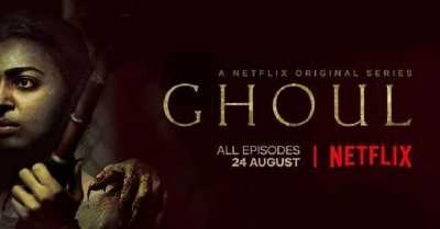 Ghoul 2018 Season 1 Download in Hindi – Tamil – Telugu – English WEB-Rip