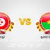 القنوات المفتوحة الناقلة لمباراة تونس وبوركينا فاسو مباشرة اليوم كأس الأمم الأفريقية 2017