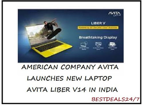 Avita New Laptop Launched in India