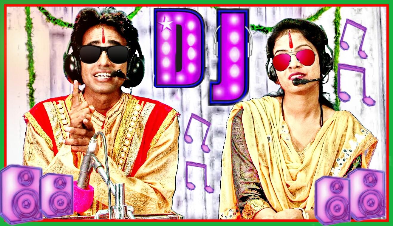 Dj manish mixing Lalitpur-- 7607921182