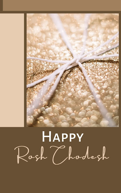 Happy Rosh Chodesh Sivan Greeting Card | 10 Free Awesome Cards | Happy New Month | Third Jewish Month