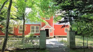 札幌・有島武郎旧邸