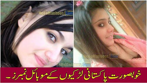 Paki Girls WhatsApp Number and Photos