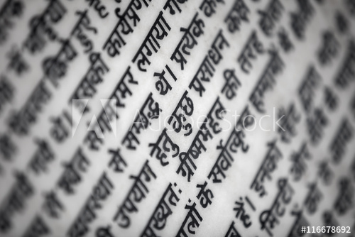 Hindi as a National Language
