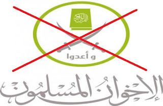 Benarkah Syaikh Naadir Al-Amraniy Ikhwanul Muslimin