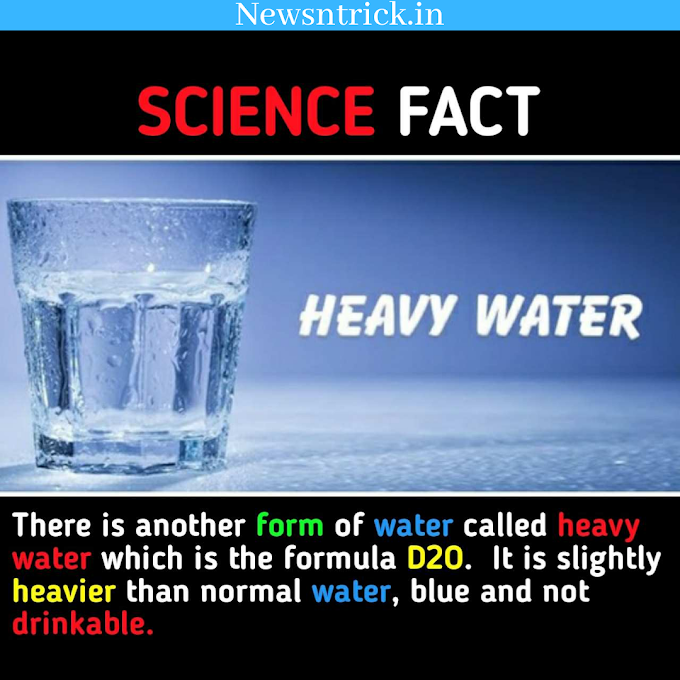 Heavy Water D2o Facts | Newsntricks Science Facts