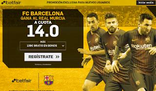 betfair supercuota victoria del Barcelona al Murcia 29 noviembre