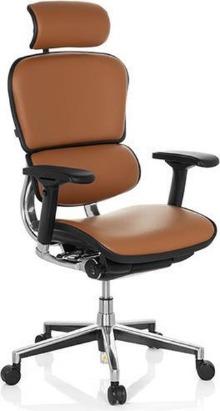 Ergonomische bureaustoel met wieltjes HJH Office