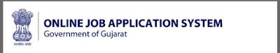 Maru gujarat, Maru Gujarat Jobs, Maru Gujarat Bharti, maru gujarat govt jobs, gujarat jobs