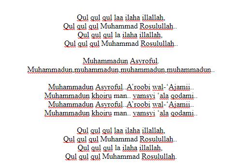lirik qul qul qul syam mania syababul kheir