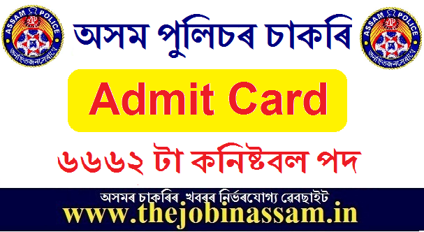 Assam Police Admit Card 2020: 6662  Constable (AB/UP) Posts