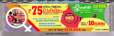 "KeralaLottery.info, ""kerala lottery result 03.03.2020 sthree sakthi ss 199"" 3rd March 2020 result, kerala lottery, kl result,  yesterday lottery results, lotteries results, keralalotteries, kerala lottery, keralalotteryresult, kerala lottery result, kerala lottery result live, kerala lottery today, kerala lottery result today, kerala lottery results today, today kerala lottery result, 3 3 2020, 3.3.2020, kerala lottery result 3-3-2020, sthree sakthi lottery results, kerala lottery result today sthree sakthi, sthree sakthi lottery result, kerala lottery result sthree sakthi today, kerala lottery sthree sakthi today result, sthree sakthi kerala lottery result, sthree sakthi lottery ss 199 results 03-03-2020, sthree sakthi lottery ss 199, live sthree sakthi lottery ss-199, sthree sakthi lottery, 3/3/2020 kerala lottery today result sthree sakthi, 03/03/2020 sthree sakthi lottery ss-199, today sthree sakthi lottery result, sthree sakthi lottery today result, sthree sakthi lottery results today, today kerala lottery result sthree sakthi, kerala lottery results today sthree sakthi, sthree sakthi lottery today, today lottery result sthree sakthi, sthree sakthi lottery result today, kerala lottery result live, kerala lottery bumper result, kerala lottery result yesterday, kerala lottery result today, kerala online lottery results, kerala lottery draw, kerala lottery results, kerala state lottery today, kerala lottare, kerala lottery result, lottery today, kerala lottery today draw result,"