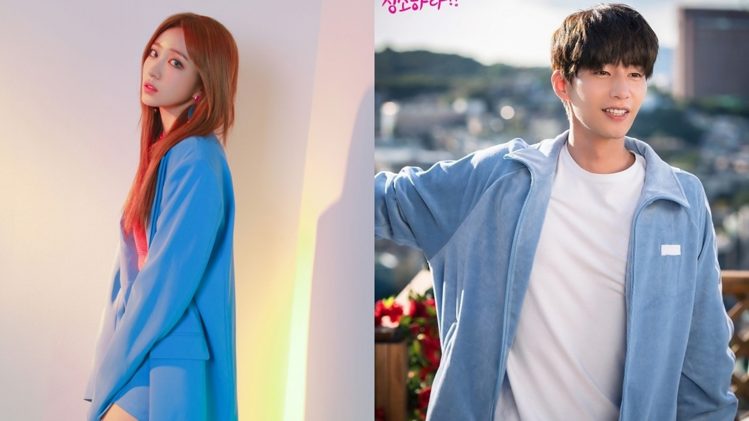EXID's Hani and Song Jae Rim Confirmed to Star in Drama 'Not Yet 30'