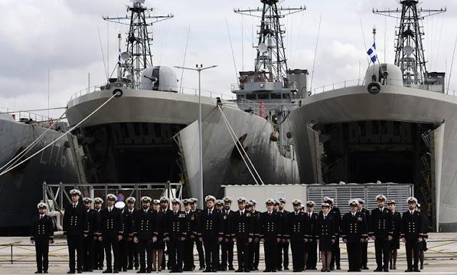 Σε νέα ναυτική εγκατάσταση στον Αλμυρό τα 5 αρματαγωγά του Στόλου