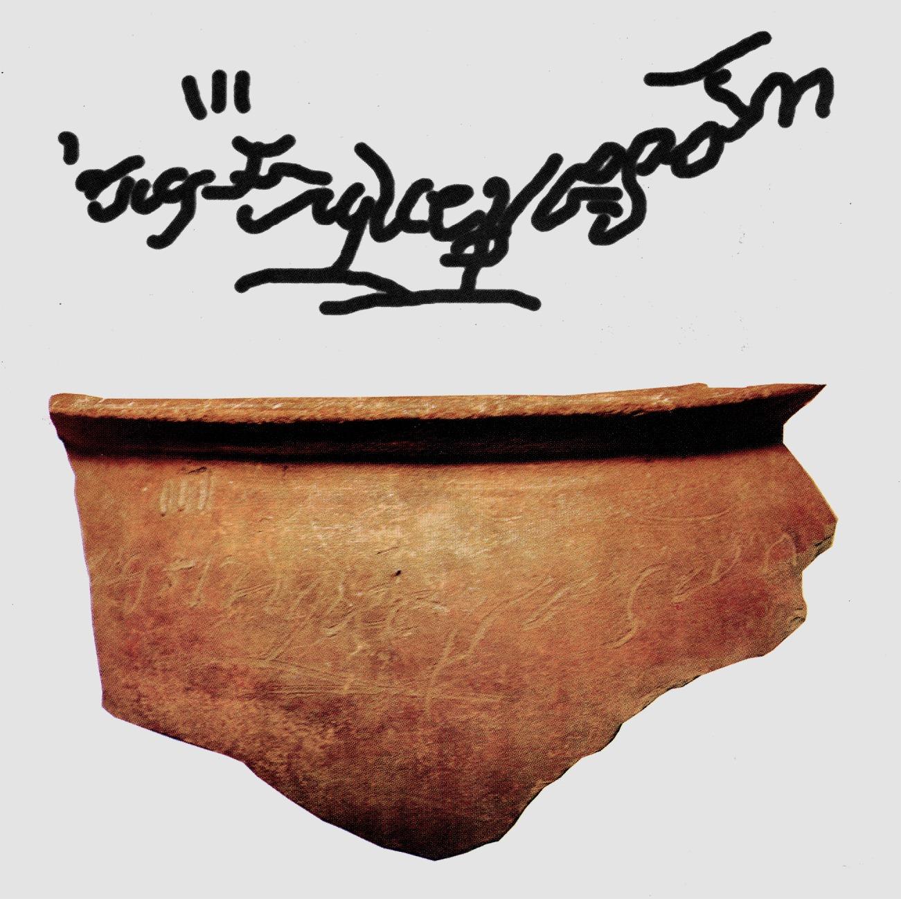 inscription on the Intramuros Pot Shard