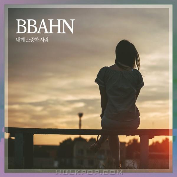BBAHN – 내게 소중한 사람 – Single