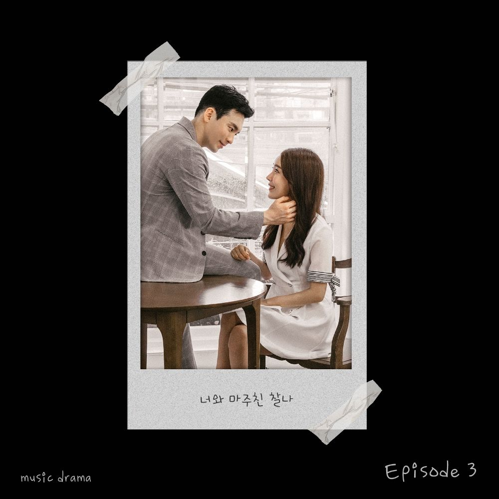 YOHAN – The Moment Facing You OST Episode 3