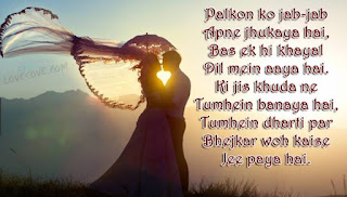 romantic love status in hindi for girlfriend