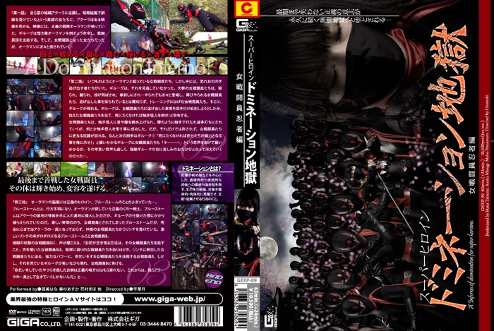 GEXP-09 Superheroine Domination Hell – Feminine Combatant Ninja