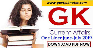 Monthly One Liner Current Affairs June-July 2019 PDF Download
