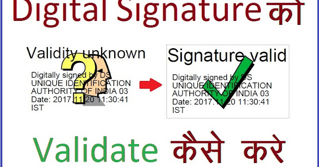 Digital signature ko valid kaise kren