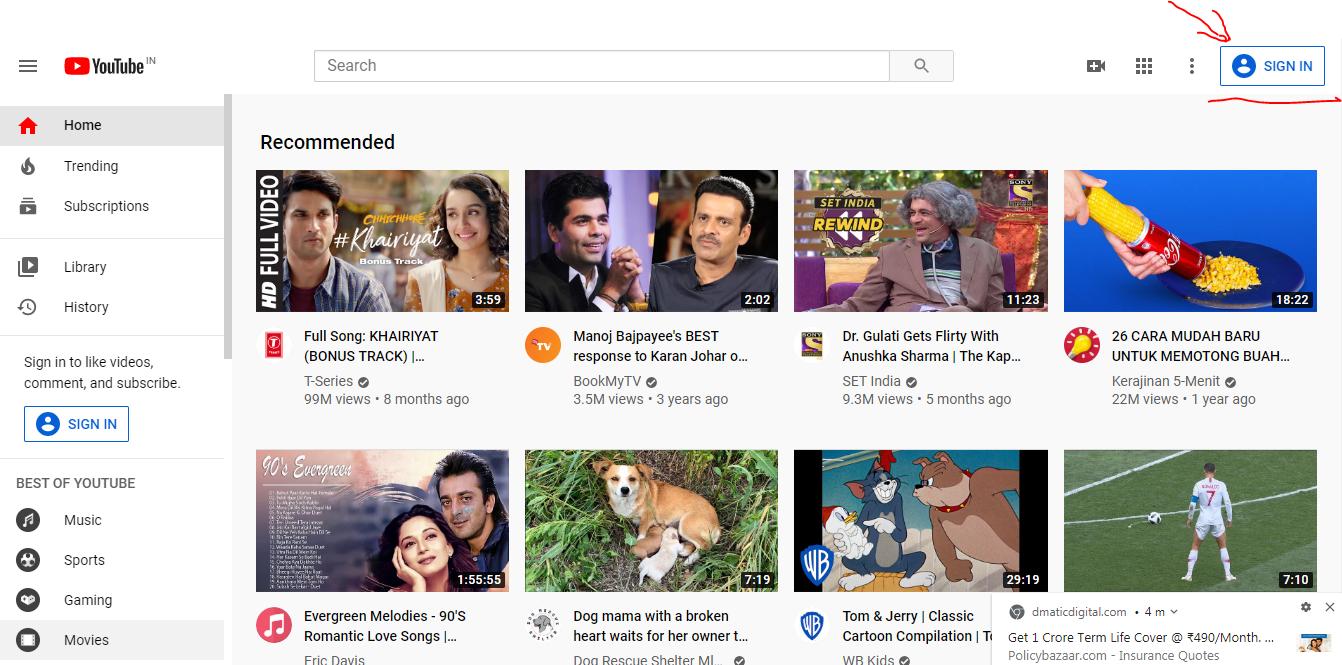 यूट्यूब चैनल कैसे बनाये - How to Make YouTube Channel
