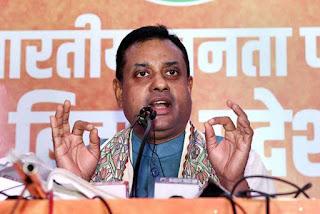congress-propeganda-against-pm-bjp