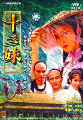Poster phim: Thập Tam Muội (USLT) 1983