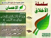 بطاقات تربوية دينية السنوات التعليمية 4_2.jpg