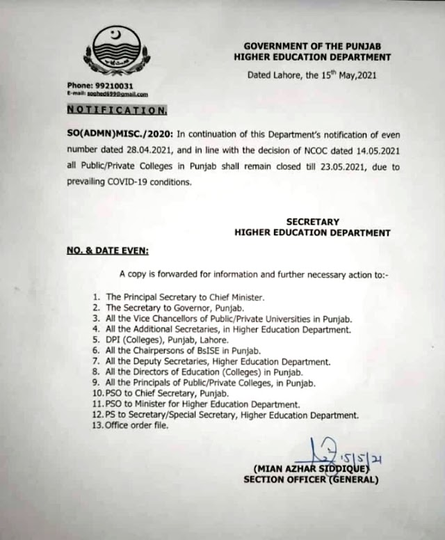 NOTIFICATION REGARDING EXTENSION IN THE DATE OF CLOSURE OF COLLEGES