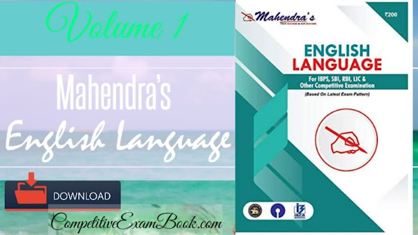 [PDF] Mahendra's English Language Vol-1 E-book Free Download