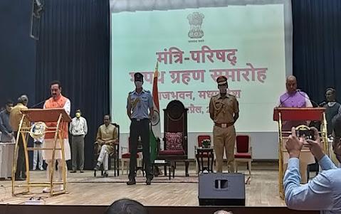 मप्र में शिवराज सिंह चौहान मंत्रिमंडल का विस्तार; 5 नए मंत्रियों को शामिल किया गया