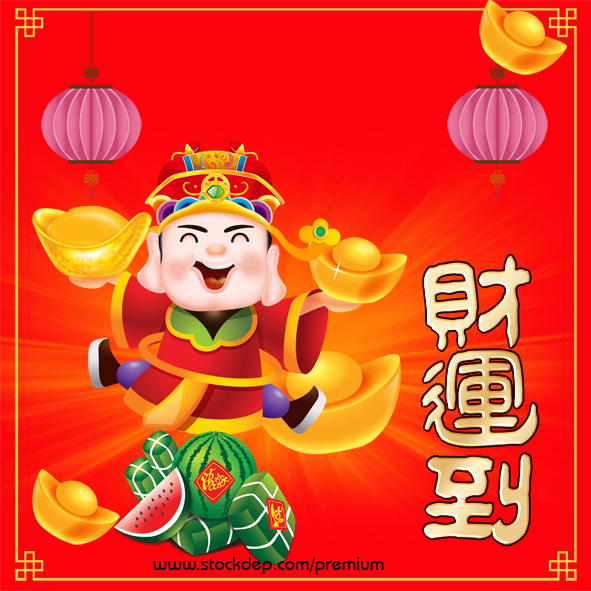 Chinese New Year god of wealth, with treasures, vector