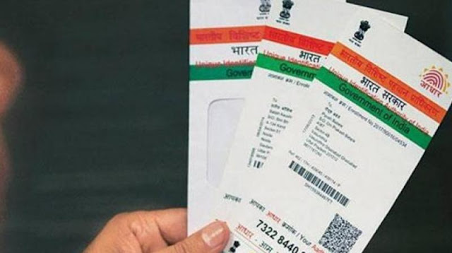 How to request for Aadhaar address validation letter?