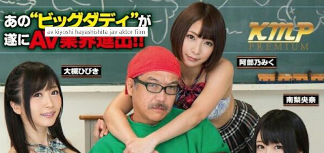 av kiyoshi hayashishita jav aktor film