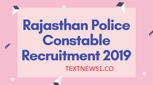 rajasthan constable, rajasthan constable exam, rajasthan constable recruitment, rajasthan police constable, rajasthan police constable exam,rajasthan police jobs,rajasthan police results