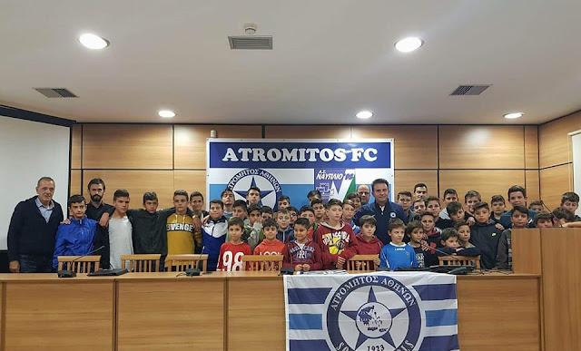 Οι ακαδημίες του Ατρόμητου Αθηνών «απλώνονται» και στο Ναύπλιο
