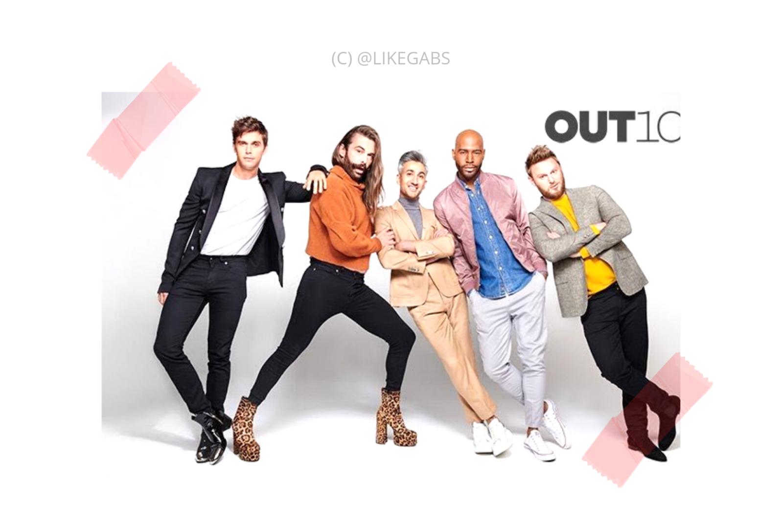 SÉRIES | 5 lições sobre autocuidado e saúde mental com Queer Eye
