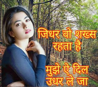 best-hindi-shayari-2020