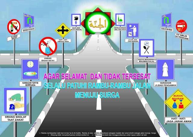 Kartu Ucapan BBM Puasa Bulan Ramadhan Terbaru 2017