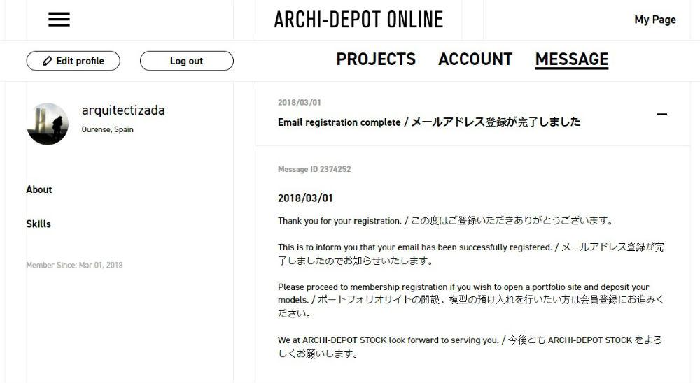 pantallazo de my page de archi-depot online